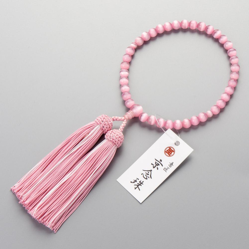 女性用 キャッツアイ(ピンク)7mm玉 共仕立